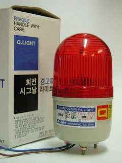 cl-_qlight1761