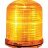 SLR S HIGH OUTPUT LED BEACON