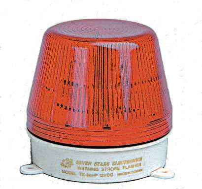 Sunbeam TK86HP Xenon Strobe Beacons