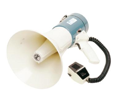 STM Megaphone
